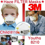 20EA special price sale of 100% genuine!Goods for children!!!3M Mask Haze Masks Haze masks Be free