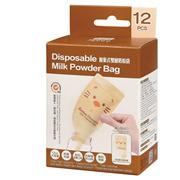 【Simba】小獅王 奶粉袋 拋棄式雙層奶粉袋 (12入) 防漏夾鏈壓條設計
