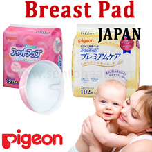 [PIGEON] Fit Up Breast Pad 126 pieces/ Premium Care 102 pieces  *Made in Japan* Best Quality