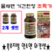 Shinwa kansen 264 x2 defined pieces / 5000mg / abdominal obesity wildfire / Free Shipping! Upgrading from an existing and effective kansen! Lots windproof Thong Province / burn abdominal fat accumulat