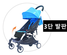 【Honey shop】 ◆ Yoya-compatible three-stage footstool ◆ Yoya footrest set / stroller styling /