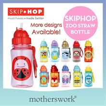 Zoo Straw Bottle Designs Tersedia 【Toko Resmi Motherswork】