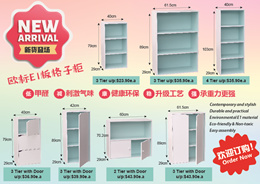 【JAPAN HOME】New Arrival EZ Cube Cabinet WHITE SERIES | Storage | Home Organization