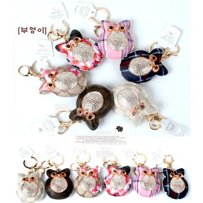 Owls Keyring Collection  ck031 Yong Ming Check Eagle Key Chain Key Holder Key  Ring ae463835b