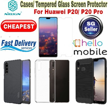 Huawei P20/P20 Pro Nillkin Case Cover Casings/Screen Protector-  Local SG Delivery/Cheapest