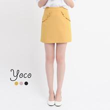 YOCO - Ruffled Detail Skirt-171413