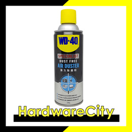 WD40 Specialist Dust Free Air Duster (Compressed) 200gm  [WD35009 WD-40 / WD 40]