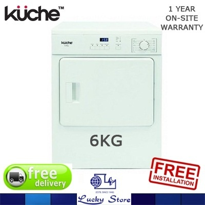 Qoo10 Kuche Dryer Major Appliances