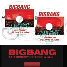 【K-POP DVD】☆☆2017 BIGBANG LAST DANCE IN JAPAN(17.12.13) ☆TOKYO DOME- 【BIGBANG DVD】