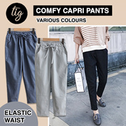 TIG ★ ELASTIC WAIST COMFY CAPRI PANTS ★ 4 COLORS ★ SIZE S - XL PLUS SIZE AVAILABLE
