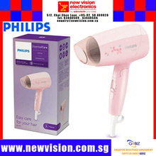 Philips BHC-010 Hair Dryer | 2 Years Warranty | Safety Mark Approved | 1200 Watts | Foldable