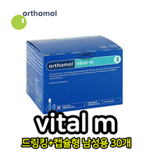 orthomol vital M drinking + capsules for men 30tablets