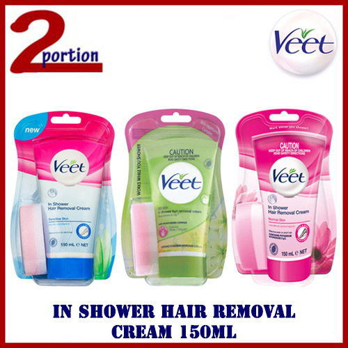 Qoo10 Veet In Shower Hair Removal Cream 150ml For Sensitive Skin