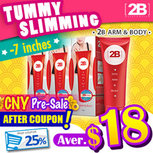 💖CNY Pre-Sale💖2B Into Arm n Body!Asia No.1 slimming gel★Burn Fat Tummy Slimming★Get rid of belly