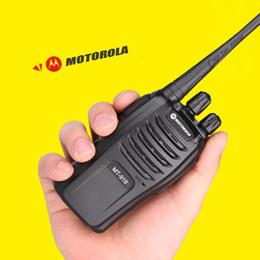 Motorola Walkie Talkie MT918 Consumer Radio / LED light / 5000mAh
