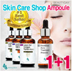 DewDew Ampoule 1+1 Event ★Galactomyces 100%★ Pure Undiluted Solution★Bifida 100%★ ★Collagen 7 in 1★ Acne Treatment ampoule[Professional using in Skin Care Shop and Dermatology in Korea]