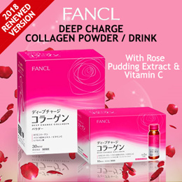 NEW COLLAGEN★ FANCL DEEP CHARGE COLLAGEN Drink/Powder/Tablet/Stick Jelly Previous HTC collagen
