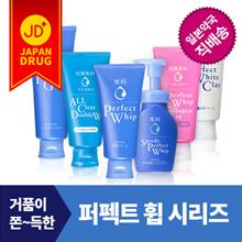 Shiseido (SHISHEIDO) Perfect Whip Series / Foaming cleansing foam!