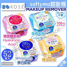 [New Release]Japan Cosme No.1 [Softymo] Makeup Remover 52 Sheet Box/Refill - 4 types to choose