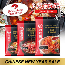 Special Offer !!HaiDiLao /Chinese New Year SALE /CNY Steamboat SOUP BASE / Hai Di Lao SEAFOOD buffet