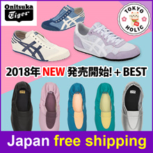 (Japan Release) MEXICO 66 PARATY /Onitsuka tiger/Sneakers/Shoes/Only Available in Japan​