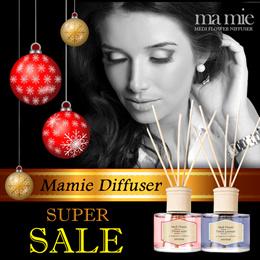 ◆ Authentic ◆ Korea MAMIE Diffuser Set Aromatherapy ◆ CNY / New Year / Korea Best Aromatherapy
