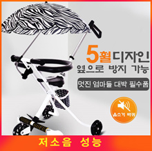 Easy to carry !! [Tricycle] folding tricycle stroller infant bicycle