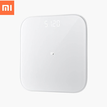 Millet Weighing Scale 2 / White Universal