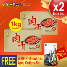 MUST TRY!!! NEW MOON Slice Pork BAK KWA 2 boxes x 500g FREE 1 x WMF CUTLERY 4 Pcs Worth $49.95