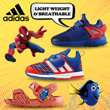 best service 6a382 99445 ADIDAS EXCLUSIVE SHOES FOR KIDS