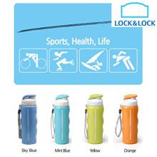 LocknLock Botol Minum Stainless 550 ML