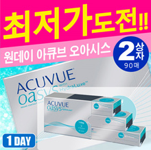 ACUVUE OASYS 1-DAY with HydraLuxe (90 sheets) 2 boxes 【Johnson & Johnson】