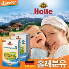 [$97] 모바일 앱특가.독일내수용.유통기한2017년까지.5~6일소요★ 홀레 분유 1단계/2단계 [Holle] Organic baby infant Formula stage 1/2/3/4(stage 1 400g x 12 / stage 2/3/4 600g x 6)/4.8Kg