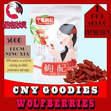 CRAZY DEAL! Premium Grade Wolf-berries! 500g 100% Natural/NO Artificial Colouring/ NO Preservative
