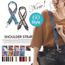 FREE-SHIPPING★ BAG STRAP [2-WAY REVERSIBLE]  Korea shoulder strap accessories ★ 60 DESIGN