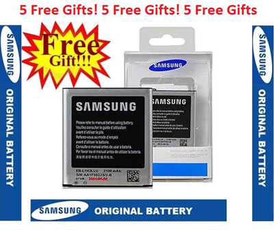 Samsung original battery Authentic Galaxy S2/S3/S4/S5/S6/S7E