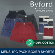 BYFORD 1pc Mens Cotton Knit Boxer Shorts (BLUE/RED/CHARCOAL/NAVY) #958389