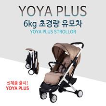 YOYA PLUS Yoya Plus 6kg ultra lightweight stroller / 0-36 months available / Yoyo Plus / stroller / YOYA PLUS STROLLOR