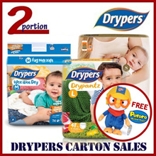 [FREE PORORO TOY + FREE SHIPPING][READY STOCK] DRYPERS WEE WEE DRY/DRYPANTZ/TOUCH BABY DIAPERS