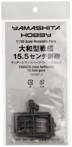 Qoo10 - [JAPAN] 1/700 15 5 centimeter Yamato-class