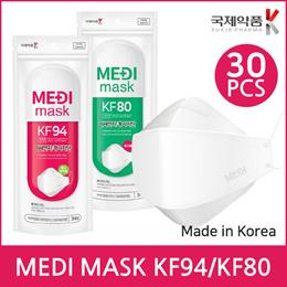 [KUKJE PHARMA] ★KOREA MEDI KF94 Mask / 30pcs / Adult / Kids ★