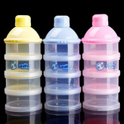 Portable Baby Infant Feeding Milk Powder &Food Bottle Container 4 Cells Grid Box Random Color