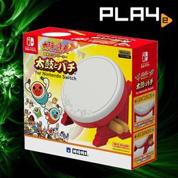 Nintendo Switch Hori Taiko No Tatsujin Drum Alone (3 days Warranty)