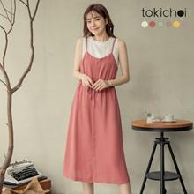 TOKICHOI - Drawstring Waist Cami Dress - 182645