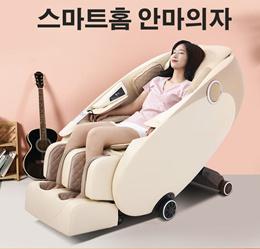 2020新款/家用按摩椅/零重力按摩椅/3D机械手/零重力太空舱/足底滚轮/一体式免安装/一键体型检测/蓝牙音响