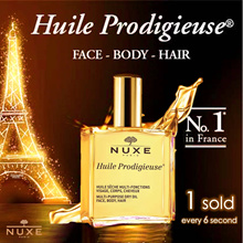 ❤️️No.1 in France❤️️ NUXE Prodigious Multi-Usage Dry Oil | Reve de Miel Lip balm