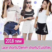 【2018 NEW !!!】2018 New Ladies Skirts Shorts Skorts Collection Pants