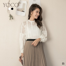 YOCO - Tassel Lace Mesh Translucent Top-191445