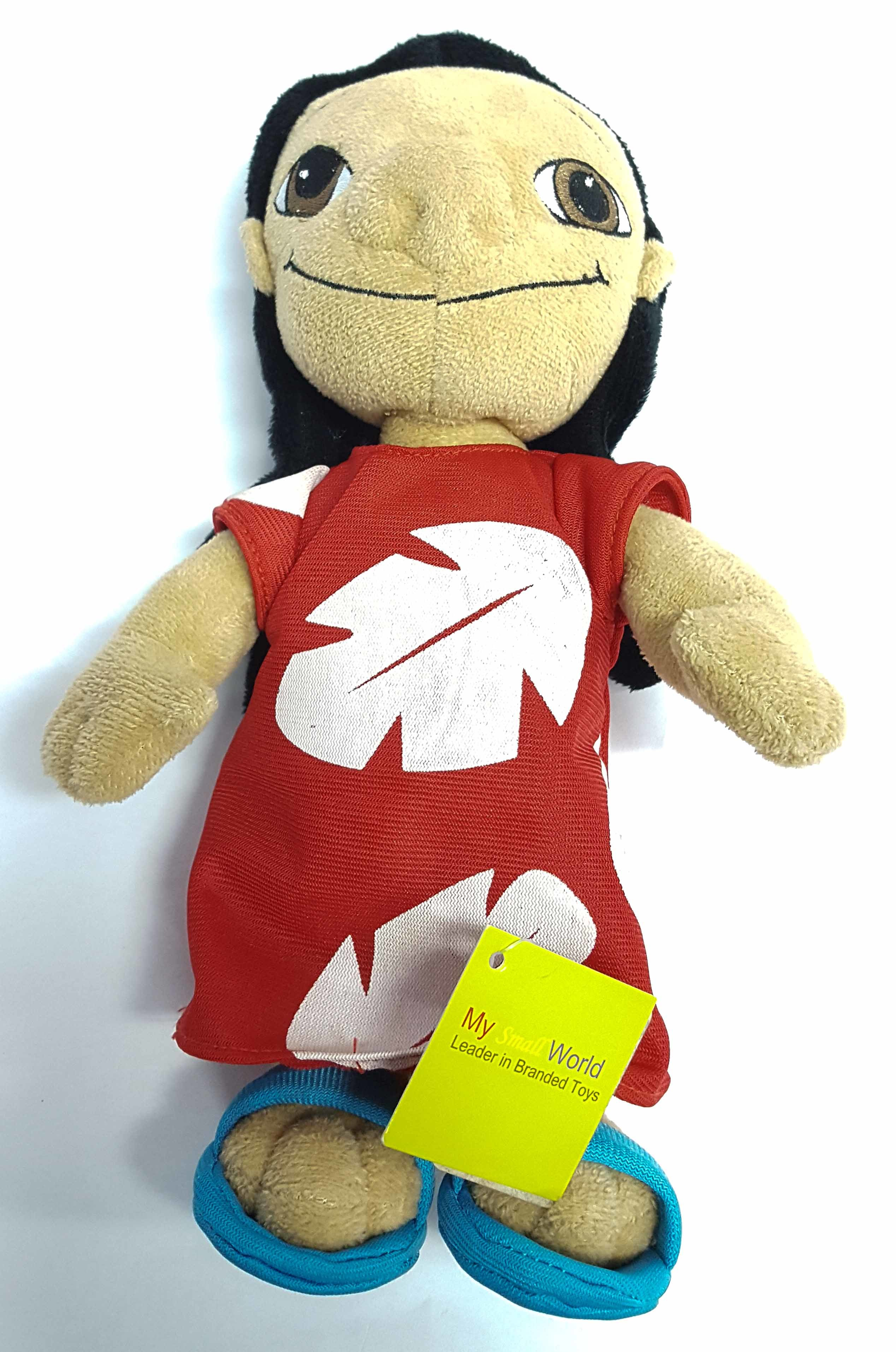 f96058b5b6b actual size. prev next. Lilo Soft Toy with Window Suction Cup  ...