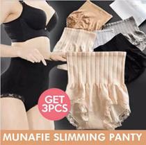 GET 3 PCS MUNAFIE SLIMMING PANTS ALL SIZE N GOOD QUALITY !!!!!!